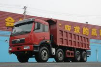 380hp 8×4 FAW dump truck with best price
