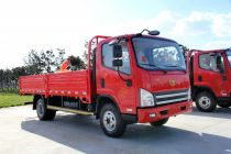 FAW Cargo Truck 4×4 Light Truck