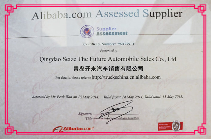 QINGDAO SEIZE THE FUTURE AUTOMOBILE SALES CO., LTD